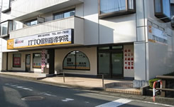 itto三島本町校