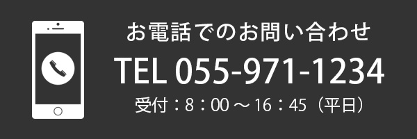 三島印刷TEL